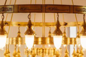Bosnisches/Islamisches Kulturzentrum Witten